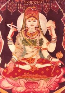 Haidakhandeswari Ma